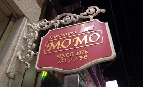 モモ0-1.jpg