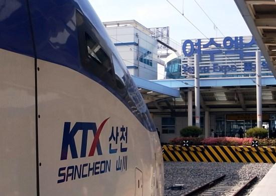 KTX6.JPG